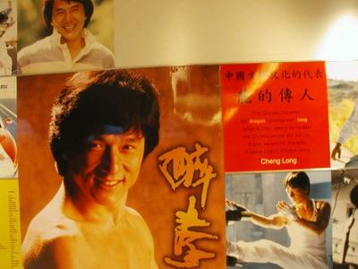 mid-valley-california-fitness-jackie-chan-legend-of-dragon.jpg