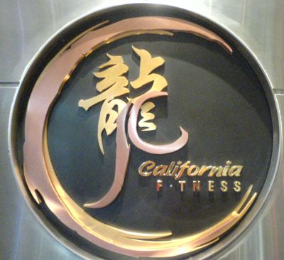 california-fitness-sunway-dragon-signboard.jpg