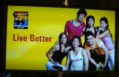 california-fitness-sunway-entrance-signboard-live-better.jpg