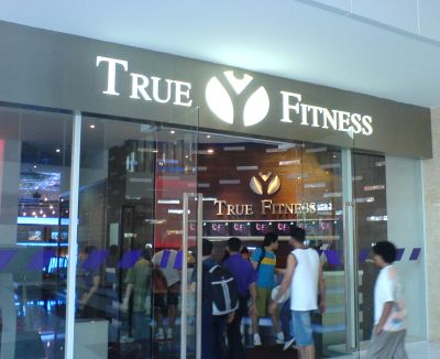 truefitness-jaya33-entrance-01.jpg