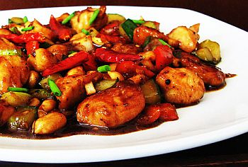 spicy-kung-po-pao-chicken.jpg