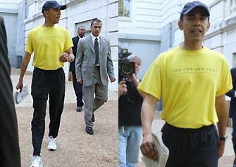 barack-obama-working-out-gym.jpg